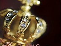 Book Spotlight & Review: His Royal Princess by Jessica Clare